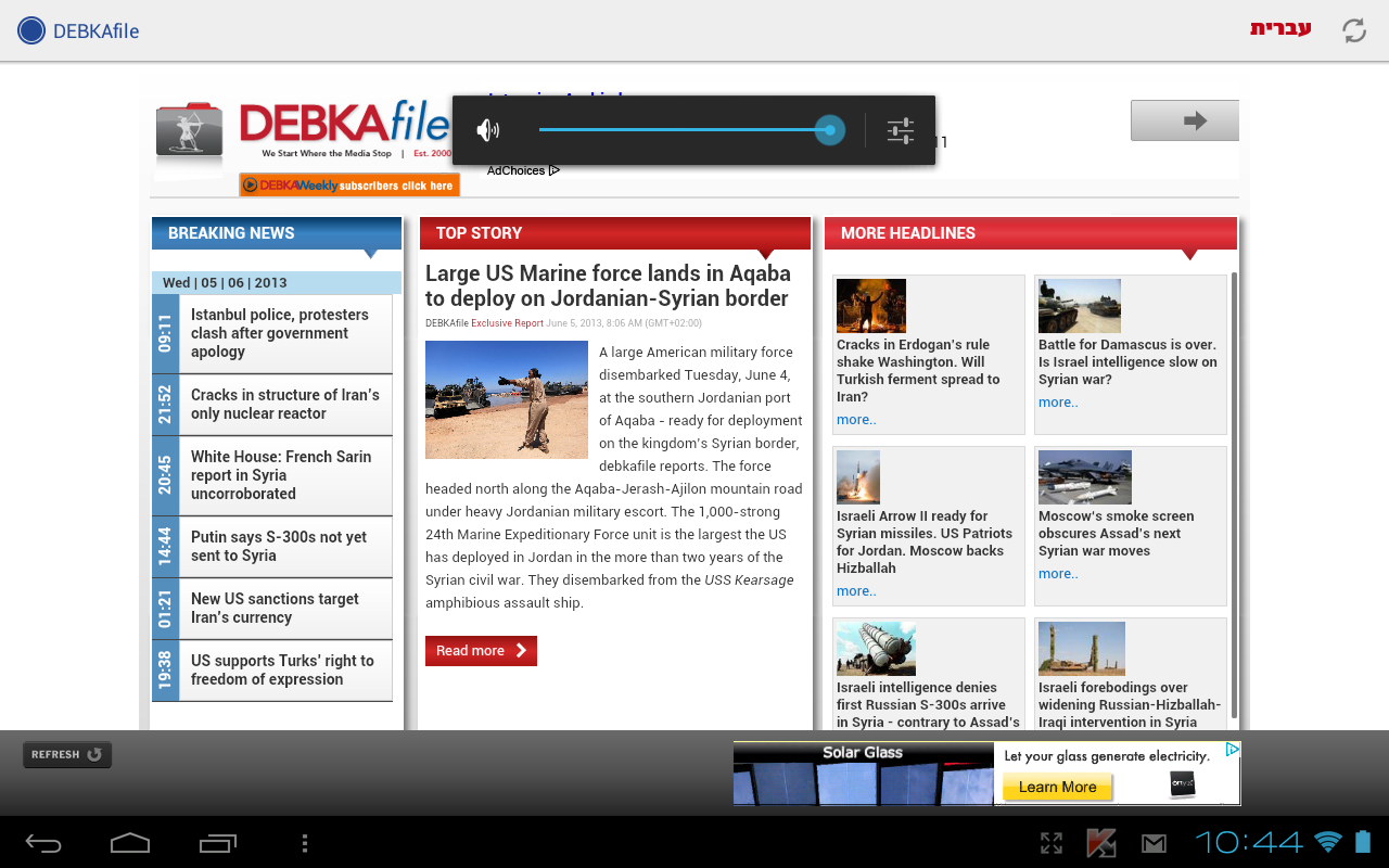 DEBKAfile News- screenshot