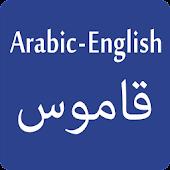 Arabic Dictionary Translator