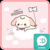 헬로포롱(pink) 카카오톡 테마