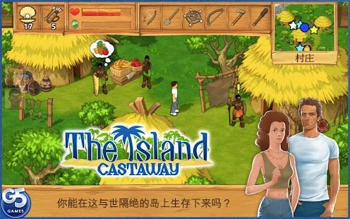 The Island: Castaway®