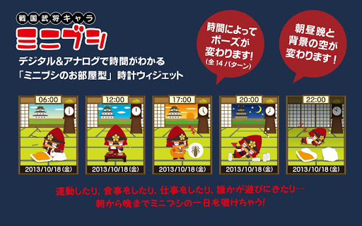 前田ケイジ時計|玩個人化App免費|玩APPs