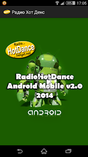 Radio Hot Dance- screenshot thumbnail