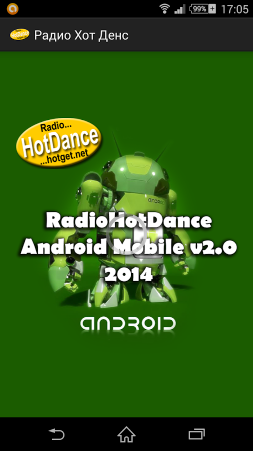 Radio Hot Dance- screenshot