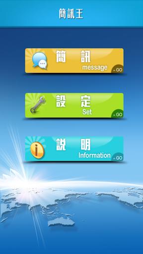 [推薦][心得]日本味王葉黃素膠囊8盒入(共240粒)比價評價好好用嗎? @ buy130的部落格 :: 痞客邦 PIXNET ::