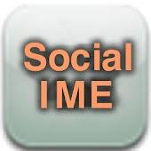 Social IME Mushroom Plug-in