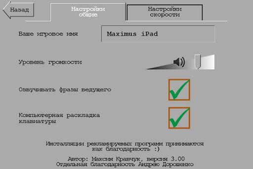 u0427u0443u0434u043e u041fu043eu043bu0435! 3.022 screenshots 6