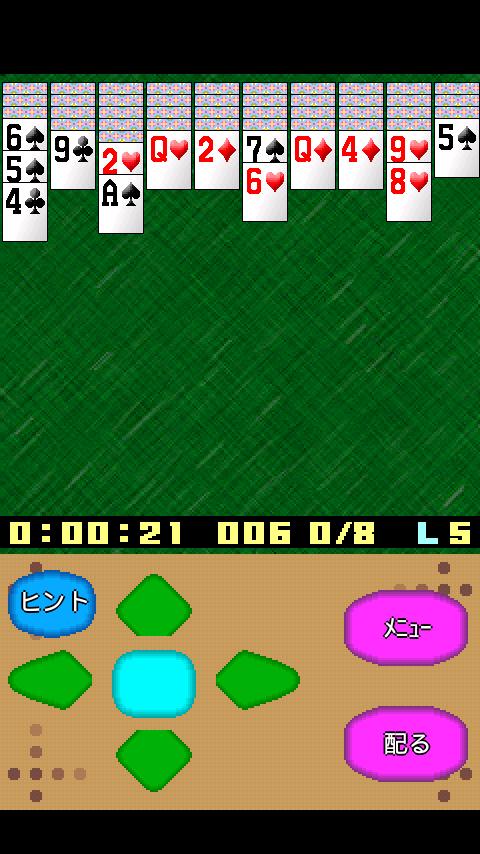 モバイルスパイダー - screenshot