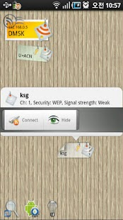 WiFi Connect Pro Screenshot