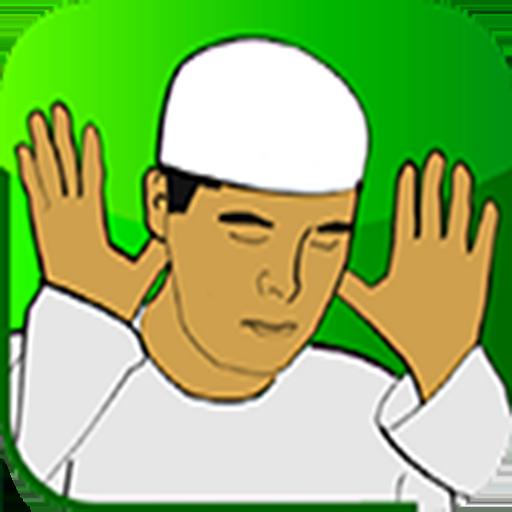 Salatur Rasool (SM) LOGO-APP點子