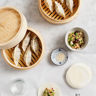 Shiitake & Napa Cabbage Gyoza
