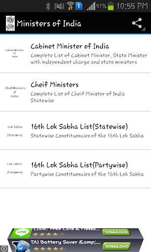 Ministers of India