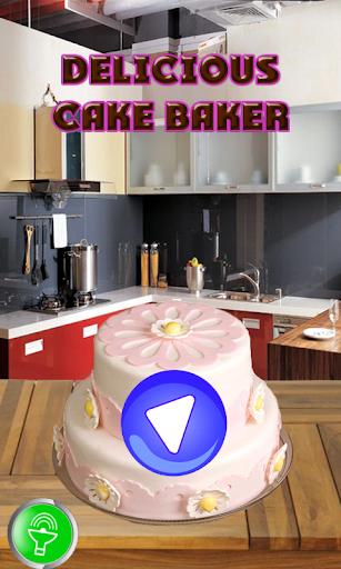美味的蛋糕師傅