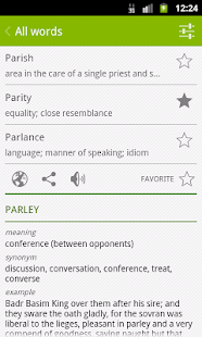 uVocab - Vocabulary Trainer - screenshot thumbnail