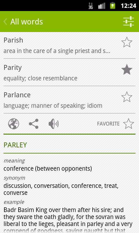 uVocab - Vocabulary Trainer - screenshot