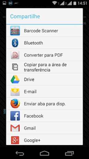 【免費音樂App】Cruzília FM-APP點子