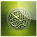 Audio Quran Mp3 New icon
