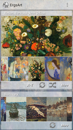 アートギャラリー美術館の絵画メーカーErgsArt