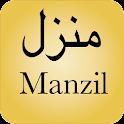 Manzil Pro icon