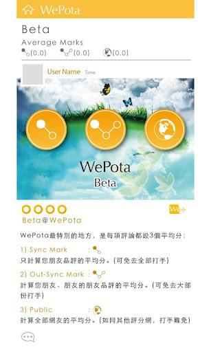 WePota Beta