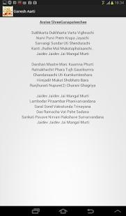 Ganesh Aarti(Marathi,English) - AppRecs