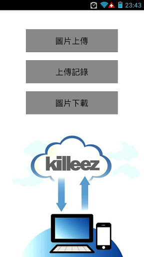 Killeez圖片傳送