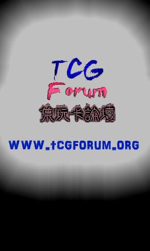 TCGFORUM