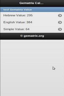 Gematria Calculator- screenshot thumbnail