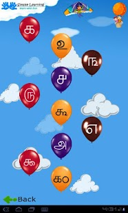 Learn Alphabets - Tamil- screenshot thumbnail