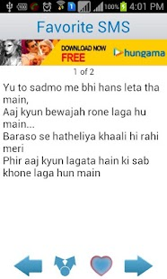 玩書籍App|Urdu Sad Poetry SMS免費|APP試玩