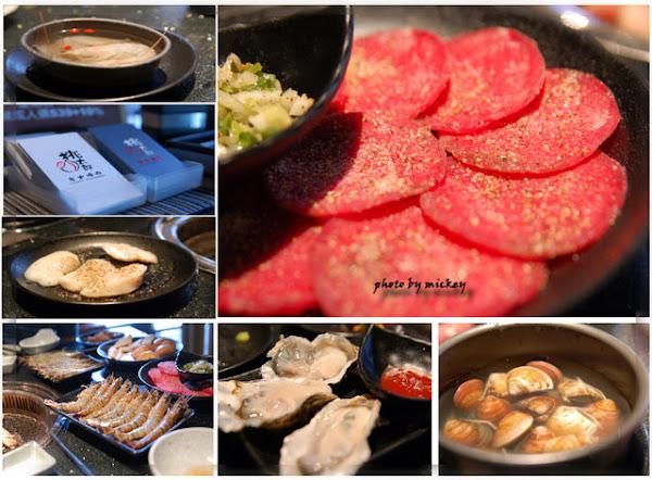 桃太郎燒肉屋