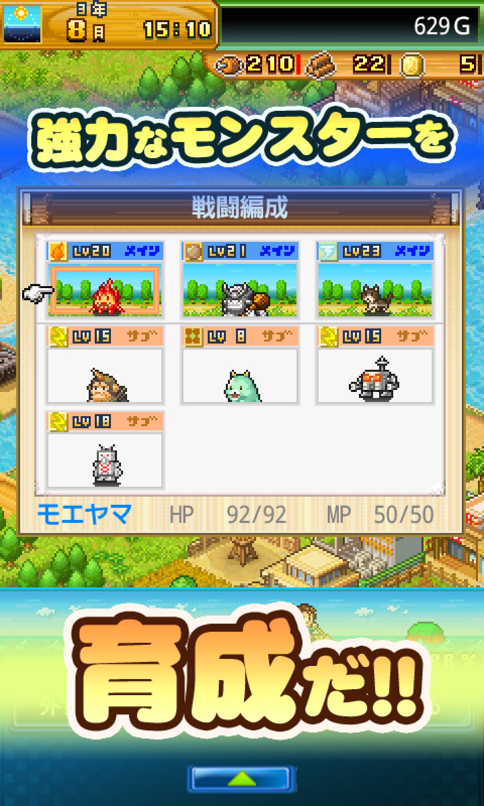 開拓サバイバル島 screenshot #21