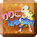 RIRIKO Pocket Billiard