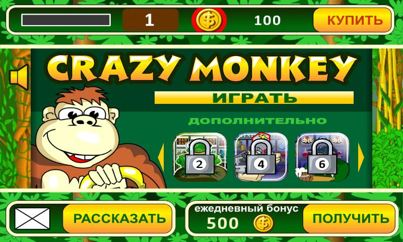 7 monkeys casino game stuck in bonus