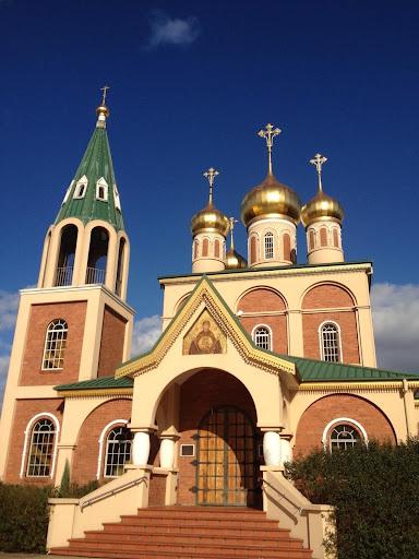 Православные праздники 2014-15