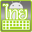 Hardware Thai Keyboard 1.0.5 APK for Android