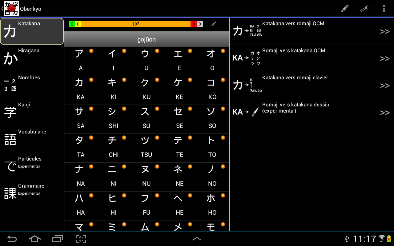Obenkyo screenshot #11