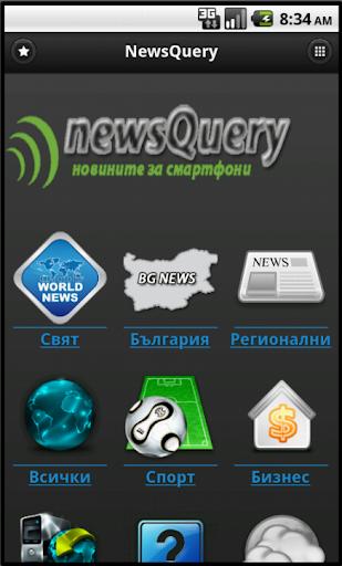 newsQuery