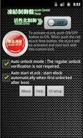 Screenshot of eva custom lock screen: eLock