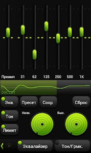 PowerAmp FreshGreen Skin - screenshot thumbnail