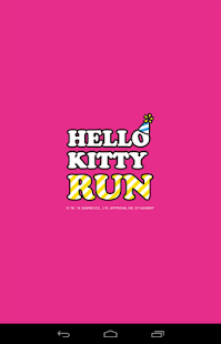 Hello Kitty RUN甜美路跑