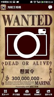 海賊王相機 - Wanted Camera