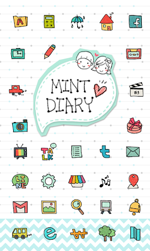 Mintdiary icon Theme