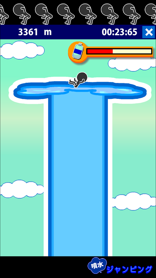 Fountain jumping- screenshot