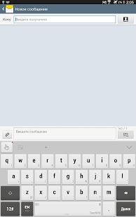 玩個人化App|TouchPal NXT theme免費|APP試玩
