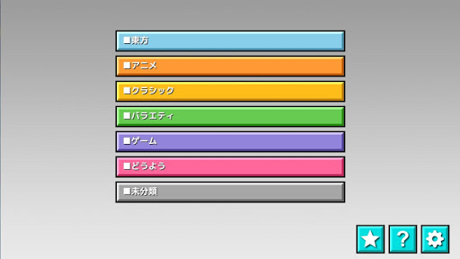 u592au9f13u3055u3093u5927u6b21u90ce 0.9.31 screenshots 5