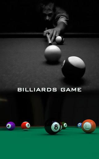 ビリヤードゲーム