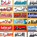 Algeria Newspapers and News icon