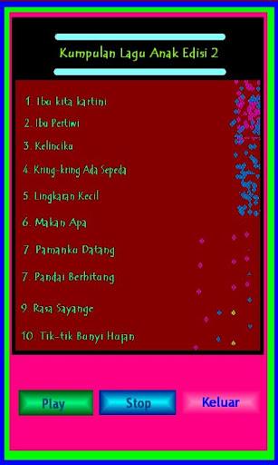 【免費教育App】Lagu Anak Edisi 2-APP點子