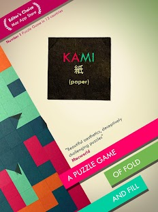 KAMI - screenshot thumbnail