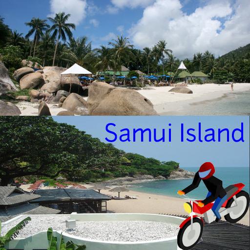 蘇梅島的泰國